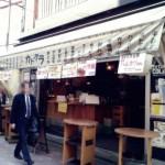 上野アメ横のランチは「立飲み カドクラ」バラ焼き定食がおすすめ!