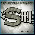 ドS刑事主題歌でも活躍の大倉忠義みたいに関ジャニ∞をカラオケで上手く歌うコツは…これ!