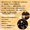スクリーンショット 2015-12-02 12.51.23